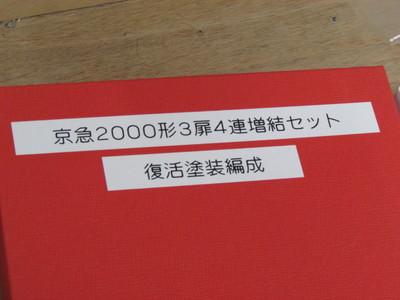 IMG_2394.JPG