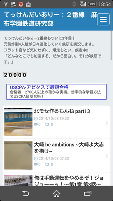 Screenshot_2014-10-12-18-54-52-eab89.png